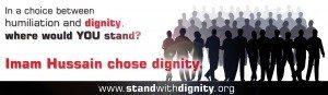 standwithdignity3-300x87-300x87